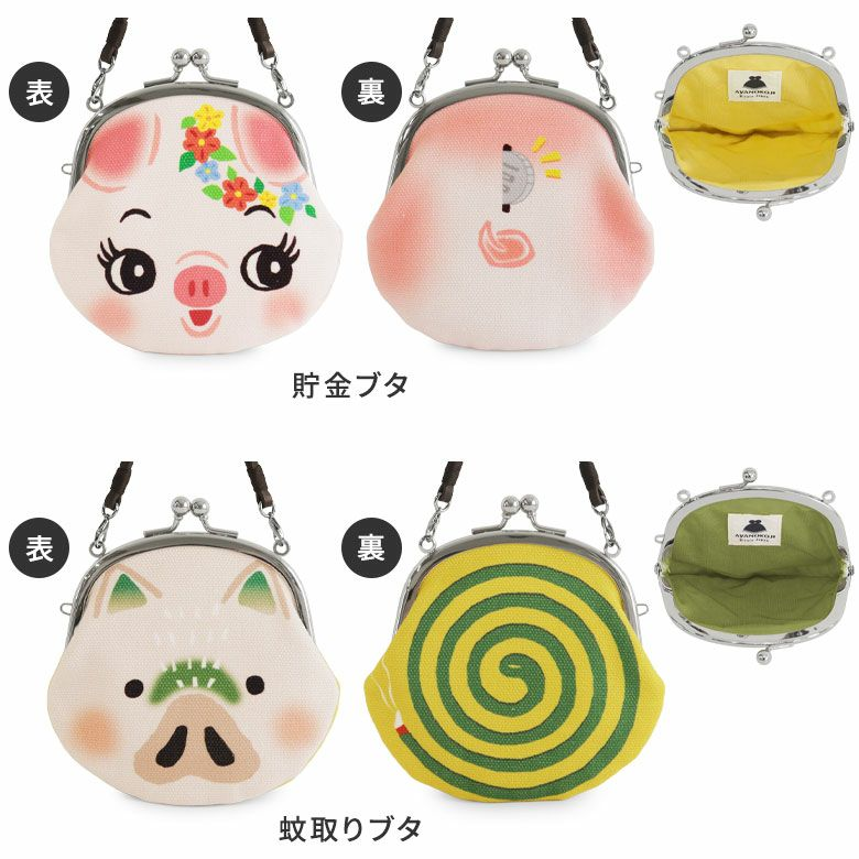 AYANOKOJI まつり 丸型がま口財布 カラーバリエーション画像