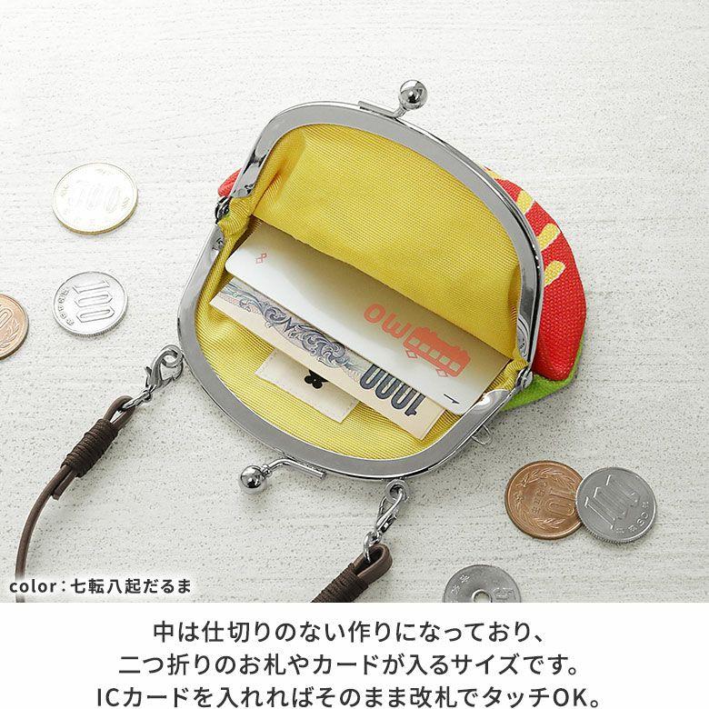 AYANOKOJI まつり 丸型がま口財布 ICカードを入れられ、そのまま改札を通れます。鞄にひっかけたり、小銭も入れられるので、ちょっとしたお出かけに便利です。
