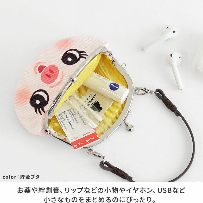 AYANOKOJI まつり 丸型がま口財布 お薬やコスメ、USB、イヤホンなど、鞄の中の細々としたものを入れられるので、バックの中の整理にオススメです。