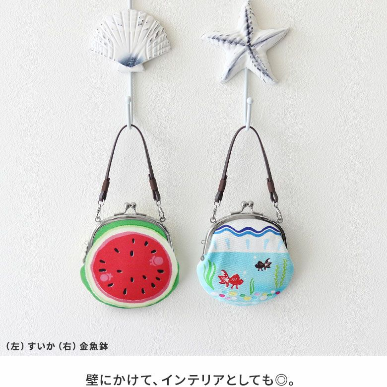 AYANOKOJI まつり 丸型がま口財布 別売のレザー丸紐(84cm)に付け替えると、大人は首提げ、お子様の小さなポッシェットとしても、ご利用いただけます。
