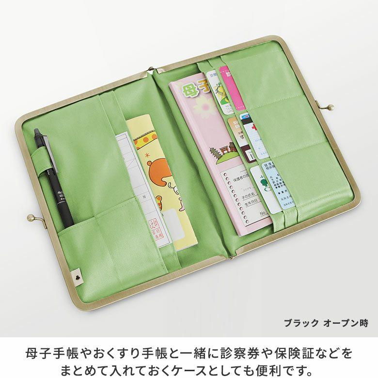 AYANOKOJI 帆布 がまドット ブックカバー型がま口多機能ケース B6 360ページ対応 母子手帳やおくすり手帳と一緒に診察券や保険証などをまとめて入れておくケースとしても便利です。