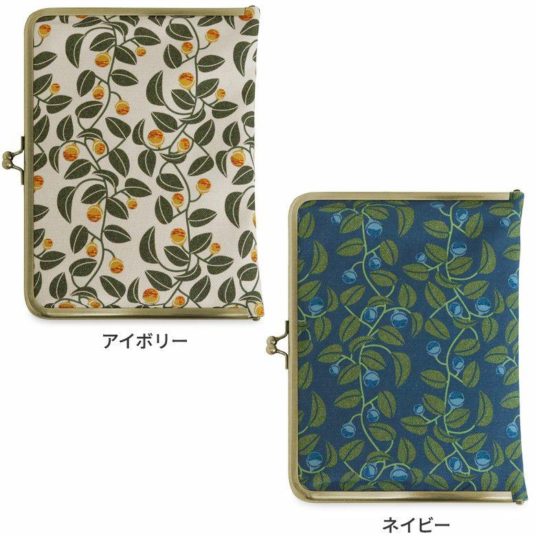 AYANOKOJI 帆布 がまの実 ブックカバー型がま口多機能ケース B6 360ページ対応 カラーバリエーション見せ