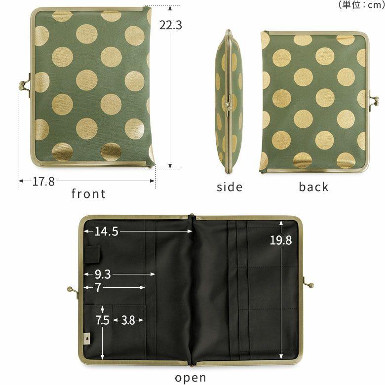 AYANOKOJI 帆布 HAKUドット ブックカバー型がま口多機能ケース B6 360ページ対応 ディティール見せ front side back open