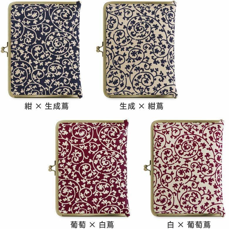 AYANOKOJI 帆布 蛸唐草 ブックカバー型がま口多機能ケース B6 360ページ対応 カラーバリエーション見せ