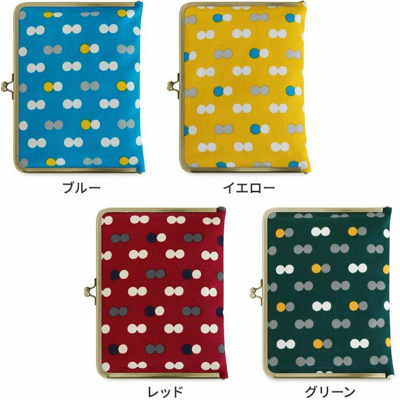 AYANOKOJI 帆布 にこだま柄 ブックカバー型がま口多機能ケース B6 360ページ対応 カラーバリエーション見せ