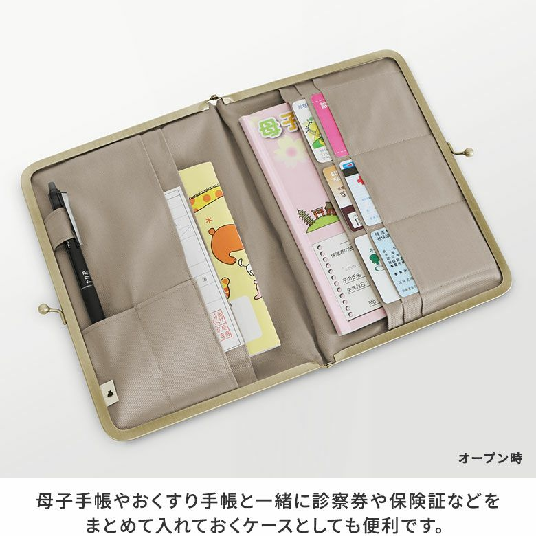 AYANOKOJI 帆布 にこだま柄 ブックカバー型がま口多機能ケース B6 360ページ対応 母子手帳やおくすり手帳と一緒に診察券や保険証などをまとめて入れておくケースとしても便利です。