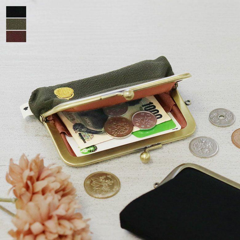 AYANOKOJI ICJP 3.5寸がま口コインケース メインイメージ