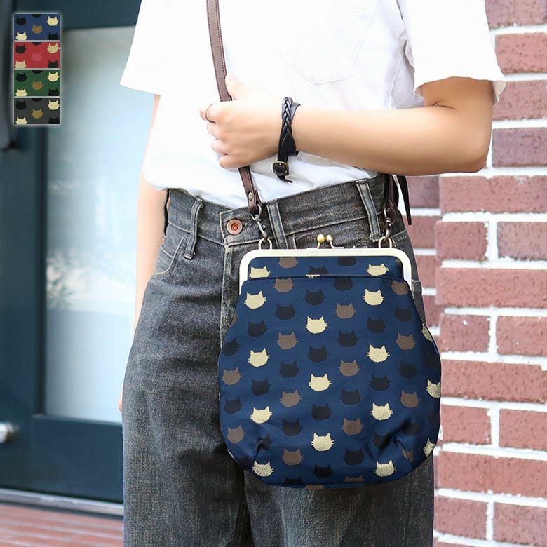 AYANOKOJI にゃんこジャガード ポケット付きがま口フラットショルダーバッグ メインイメージ