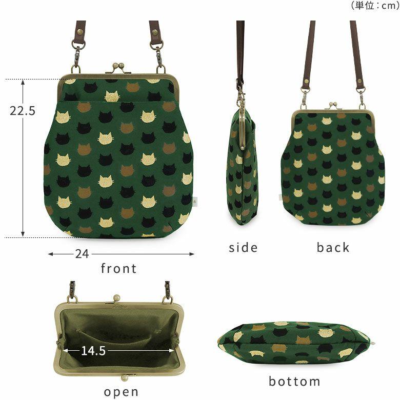 AYANOKOJI にゃんこジャガード ポケット付きがま口フラットショルダーバッグ サイズ ディティール 表 裏 サイド オープン