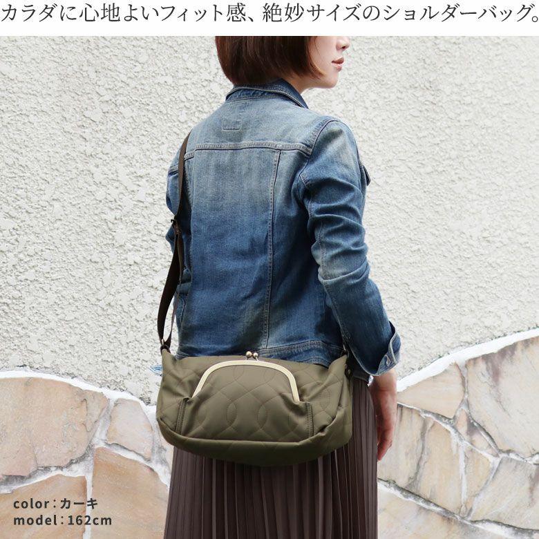 AYANOKOJI キルティング くし型がま口ポケット付きショルダーバッグ カラダに心地よいフィット感、絶妙サイズのショルダーバッグ