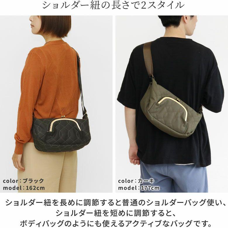 AYANOKOJI キルティング くし型がま口ポケット付きショルダーバッグ ショルダー紐の長さで2スタイル ショルダー紐を長めに調節すると普通のショルダーバッグ使い、ショルダー紐を短めに調節すると、ボディバッグのようにも使えるアクティブなバッグです。