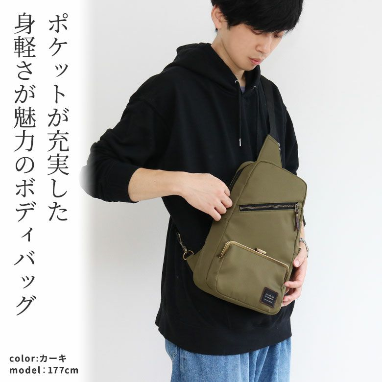 AYANOKOJI マットツイル 縦型がま口ボディバッグ ポケットが充実した身軽さが魅力のボディバッグ
