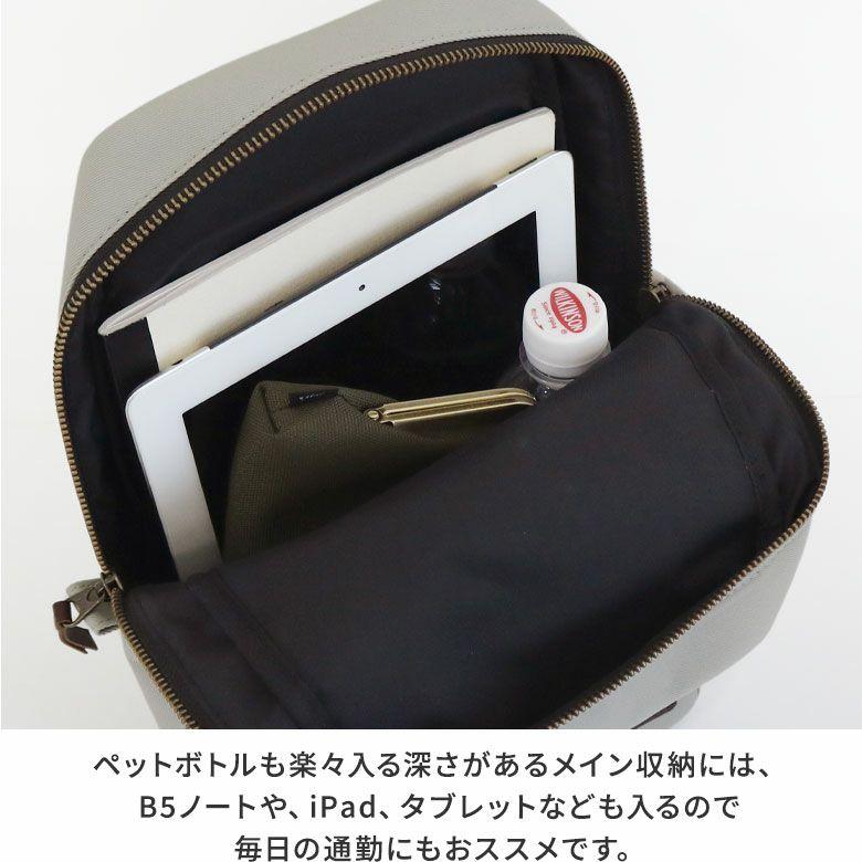 AYANOKOJI マットツイル 縦型がま口ボディバッグ ペットボトルも楽々入る深さがあるメイン収納には、B5ノートや、iPad、タブレットなども入るので、毎日の通勤にもオススメです。
