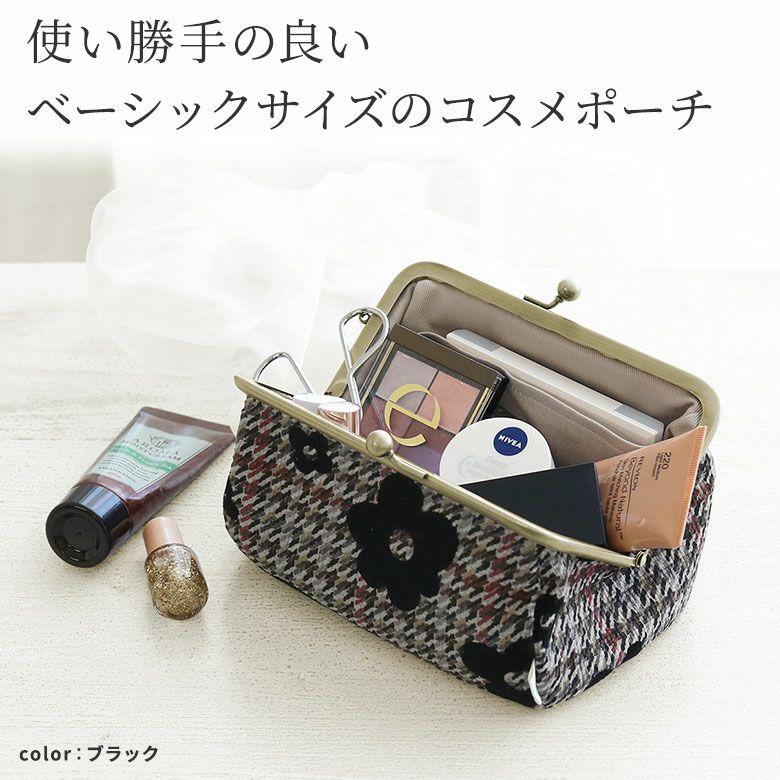 AYANOKOJI チェックフラワーフロッキー TAWARA型がま口コスメポーチ(中) 使い勝手の良いベーシックサイズのポーチ。