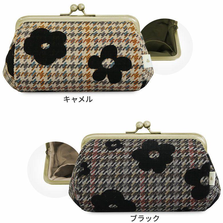 AYANOKOJI チェックフラワーフロッキー TAWARA型がま口コスメポーチ(中) カラーバリエーション キャメル ブラック
