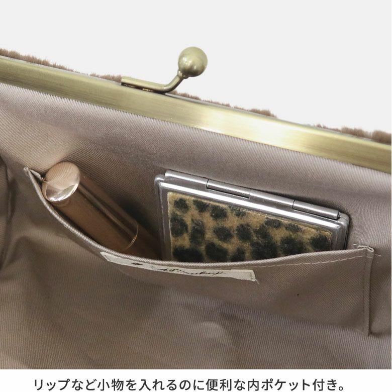 AYANOKOJI チェック×ファー TAWARA型がま口ポシェット リップなど小物を入れるのに便利な内ポケット付き。