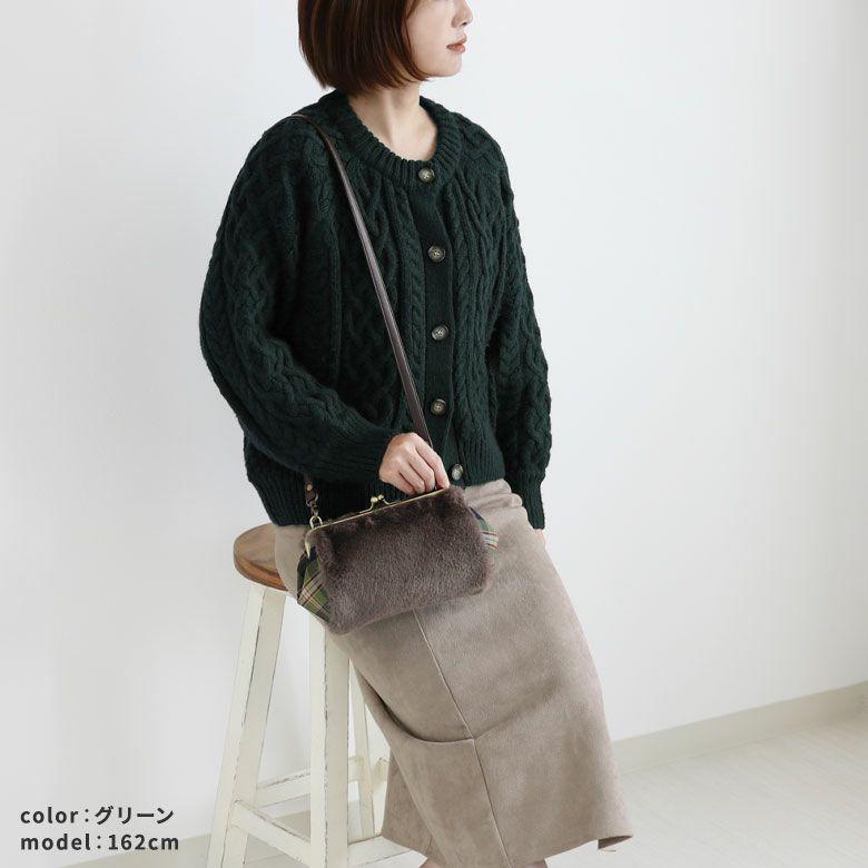 AYANOKOJI チェック×ファー TAWARA型がま口ポシェット モデルイメージ画像 グリーン