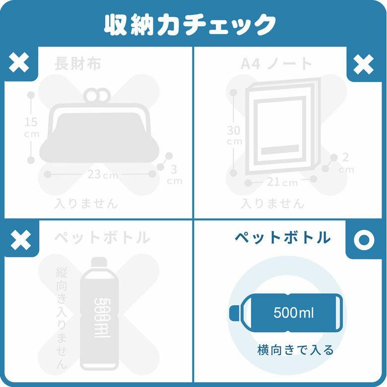 AYANOKOJI チェック×ファー TAWARA型がま口ポシェット 収納力チェック画像