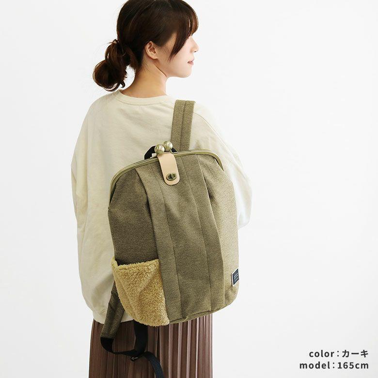 AYANOKOJI  大玉がま口リュック【デニムライクボア】 モデルイメージ