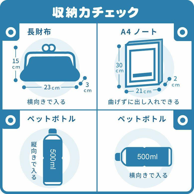 AYANOKOJI  大玉がま口リュック【デニムライクボア】 使用しているとひねり玉の部分のメッキ剥がれが目立ちますが、不良ではなく使用上のものとしてご理解ください。 ベルトの長さ調節方法